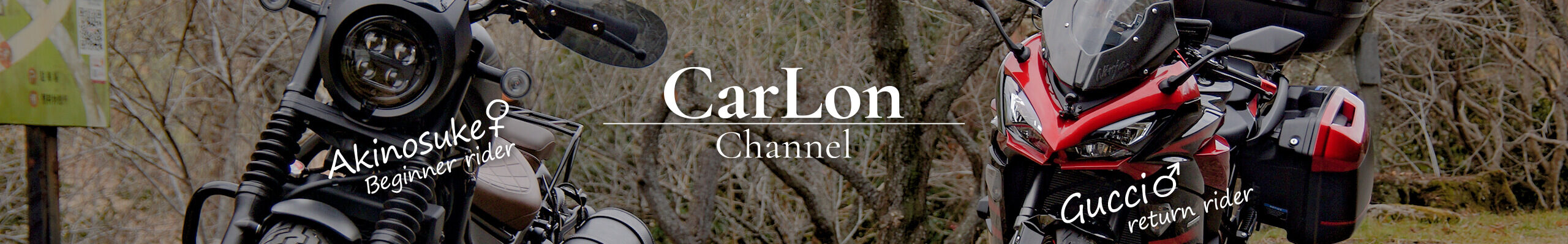 CarLon